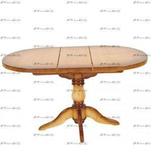 Стол обеденный Стэнфорд-1 (ВМК Шале) (70х110/140)