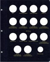 Лист для монет Казахстана 2016 г