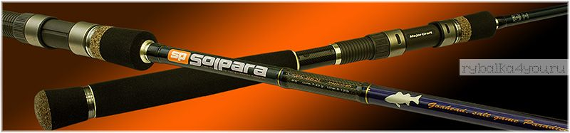 Купить Спиннинг Major Craft SolPara SPS-862 ML 2.59м / тест 10-30гр