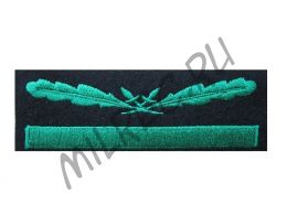 Нашивка на камуфляжную форму Вермахта, лейтенант (реплика)