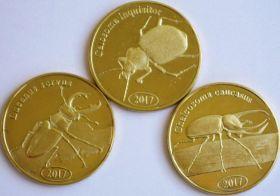 Жуки Набор монет Суматра 500 рупий 2017 (3 монеты)