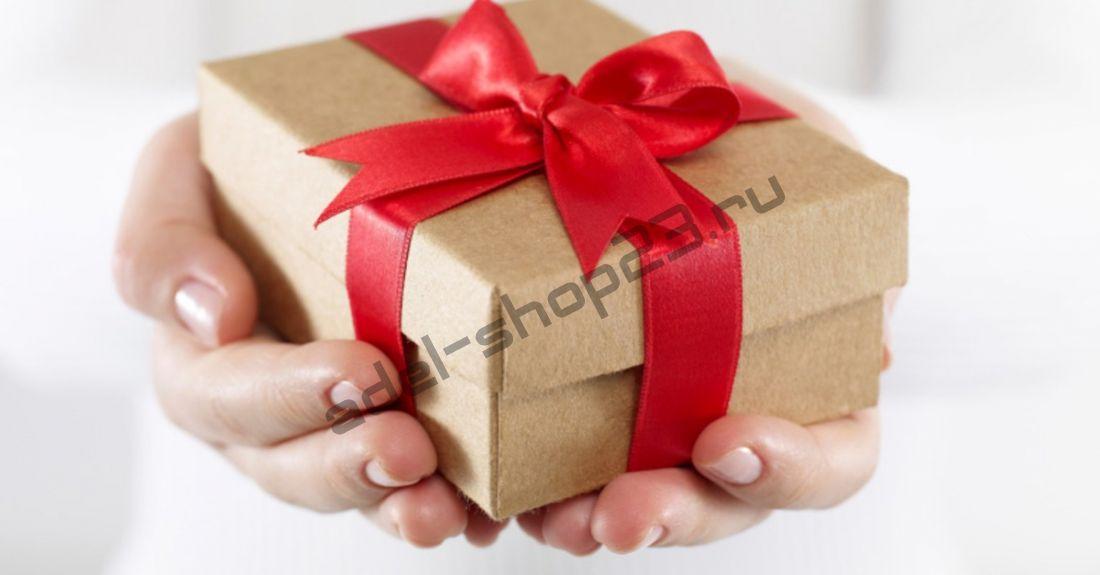 Подарок :*