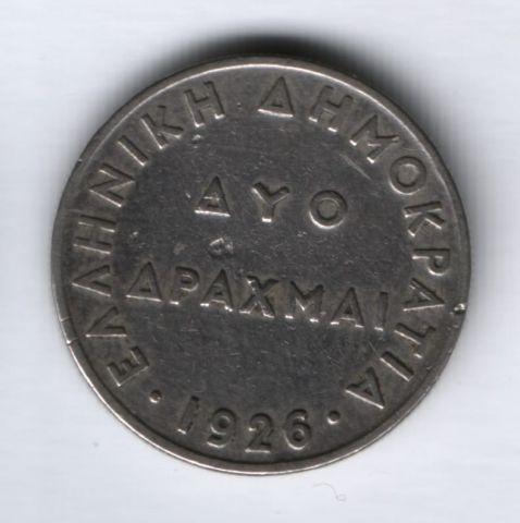2 драхмы 1926 г. Греция