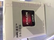 Коробка для процессора оригинальная (AMD)