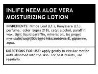 Увлажняющий лосьон для лица и тела Ниим и Алоэ Вера Инлайф | INLIFE Natural Neem Aloe Vera Moisturizing Lotion