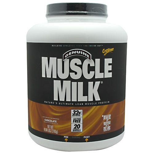 Muscle Milk (2240 гр.)
