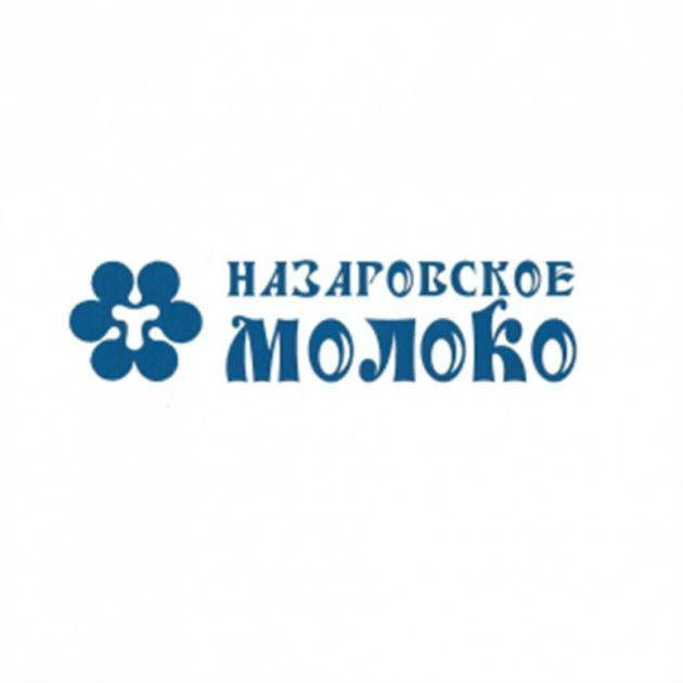 """Назаровская варенка """"Рыжая корова"""" 8,5% ГОСТ ж/б 400г"""