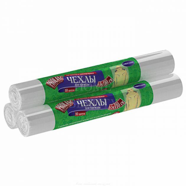 АК PROLANG Чехлы в рулоне для хранения одежды универсальные, рулон (10 шт), 65