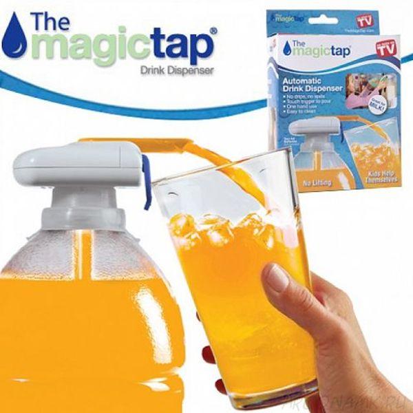 Автоматический диспенсер для напитков Magic Tap (Мэджик Тап)
