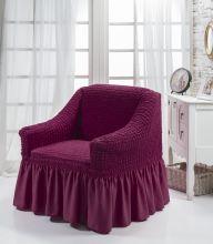 Чехол для кресла BULSAN (св.лаванда) Арт.1797-10