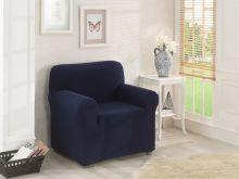 """Чехол для кресла """"KARNA""""  NAPOLI  (синий) Арт.2712-8"""