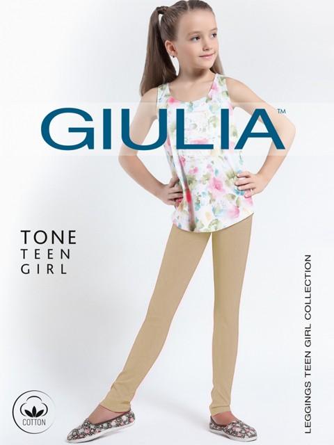 Бежевые брюки-леггинсы для девочки