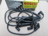 Провода высоковольтные комплект DAEWOO Nexia, Espero B975 0986356975 Bosch