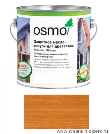 Защитное масло-лазурь для древесины для наружных работ OSMO Holzschutz Ol-Lasur 728 Кедр 0,005 л