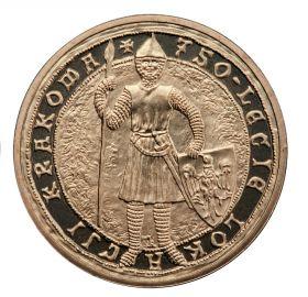 750-летие Кракова монета 2 злотых 2007
