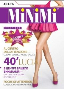 колготки MINIMI Lucia 40