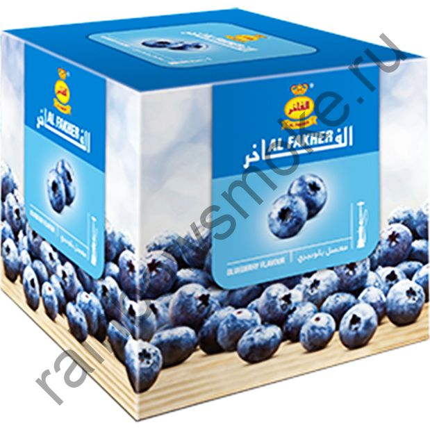 Al Fakher 1 кг - Blueberry (Черника)
