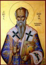 Ахиллий Ларисский (рукописная икона)