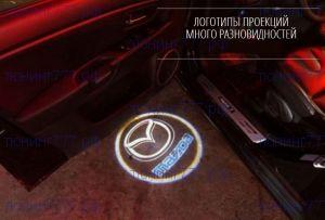 "LED проекция логотипа Mazda, ""приветственный свет"", на 2 двери"
