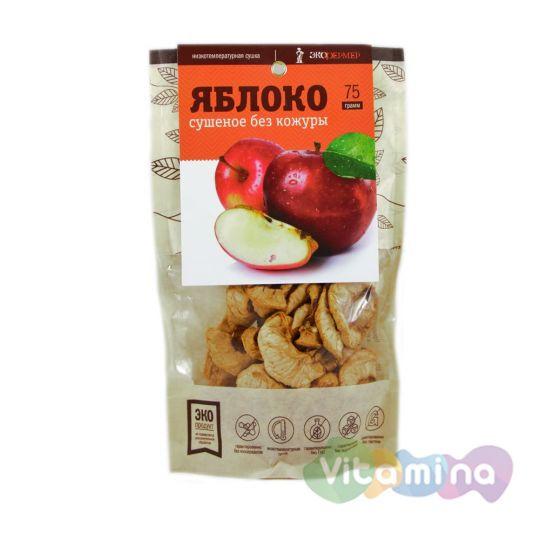 Яблоко сушеное без кожуры, 75 грамм