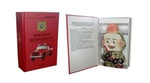 Набор пожарнику