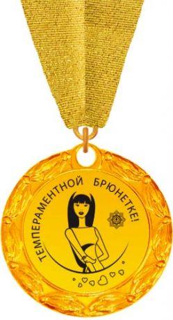 Медали любимым
