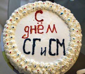 г.Оленегорск Мурманской обл Екатерина