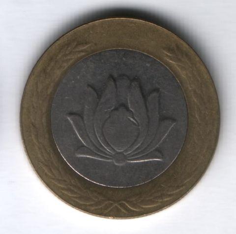 250 риалов 1996 г. Иран