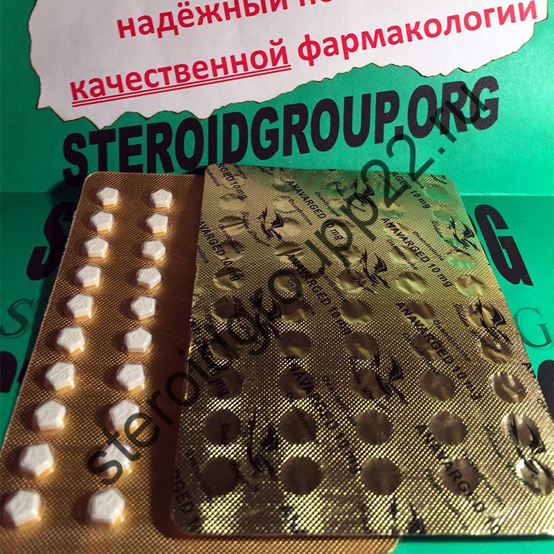 ANAVARGED (GOLDEN DRAGON). 100 таб. по 10 мг.
