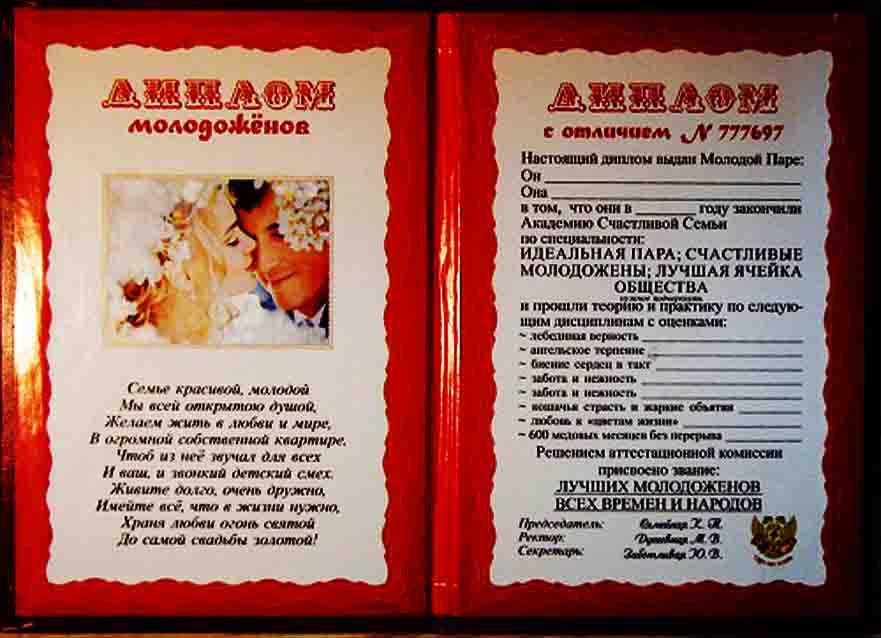 Открытки на свадьбу куме, всем картинки