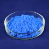 Нитрат меди (медь азотнокислая), 0,1 кг
