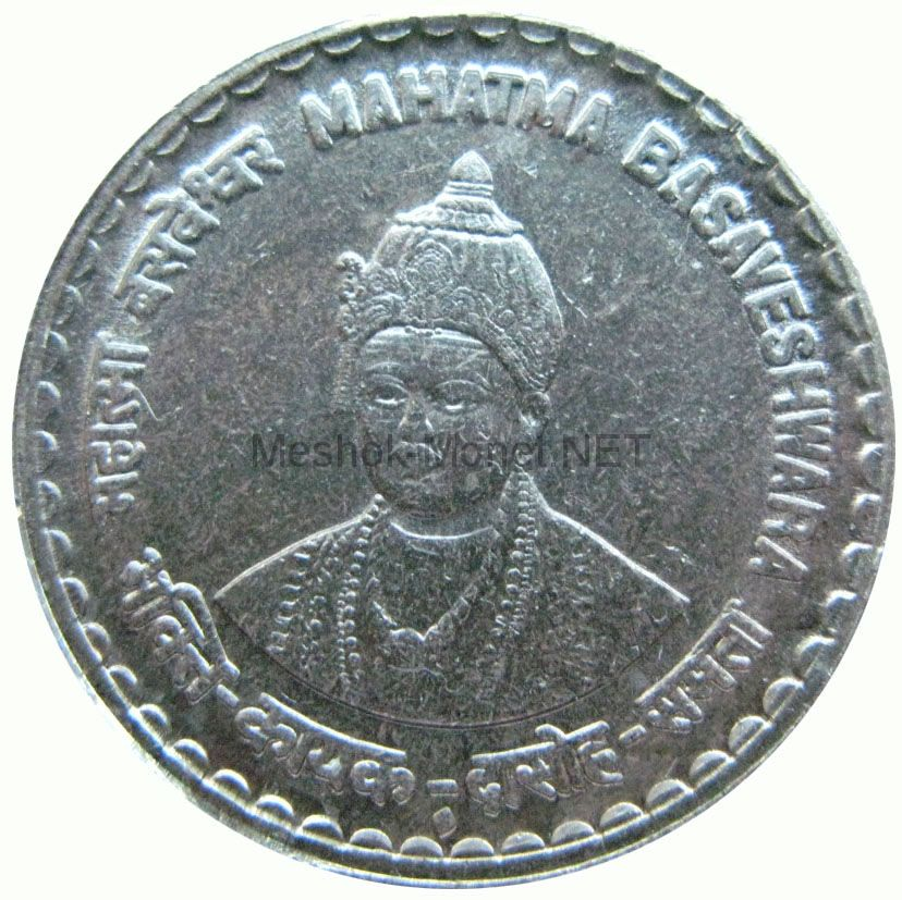Индия 5 рупий 2006 г.