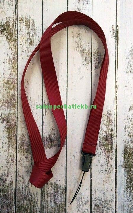 Лента для бейджей (ланьярд),бордовый + карабин, ретрактор