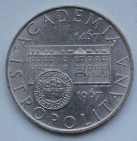 500 лет университету в Братиславе 10 крон Чехословакия 1967