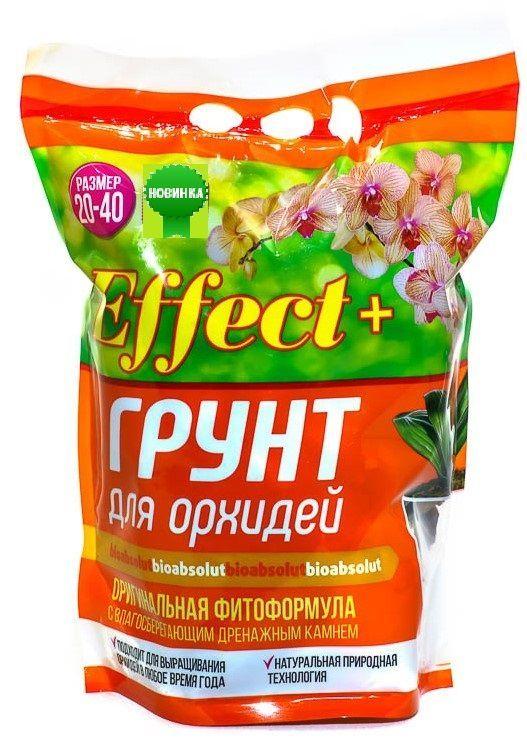 Грунт для орхидей Effect+ 20-40 мм, 4л