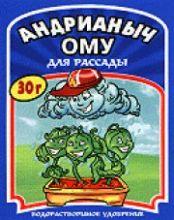 Андрианыч (для рассады) пакет 30 гр./250/