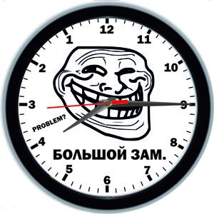 """Большой зам"""