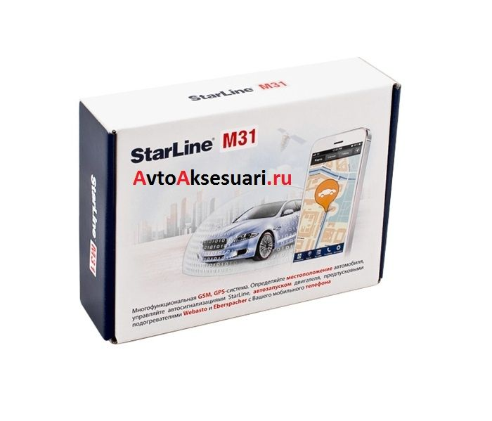 Охранно-поисковый модуль StarLine M31 (GSM/GPS)