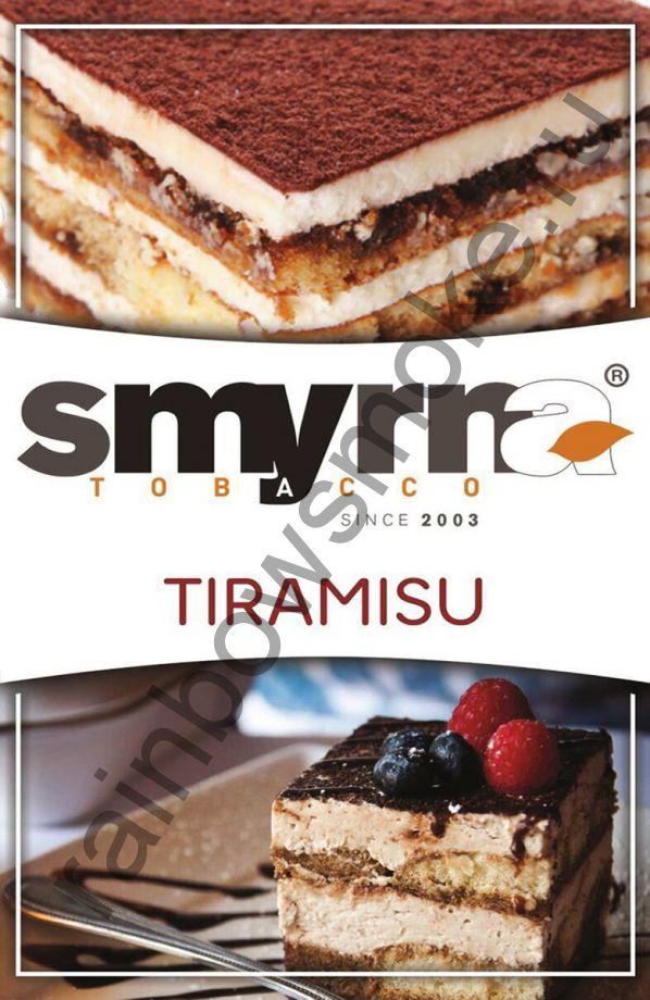 Smyrna 50 гр - Tiramisu (Тирамису)