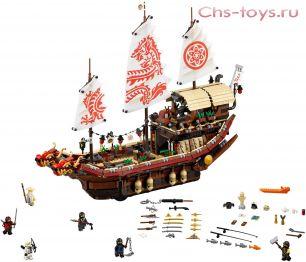Конструктор Lari Ниндзя Летающий корабль мастера Ву 10723 (Movie 70618) 2363 дет