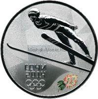 3 рубля 2014 г. Прыжки на лыжах с трамплина.