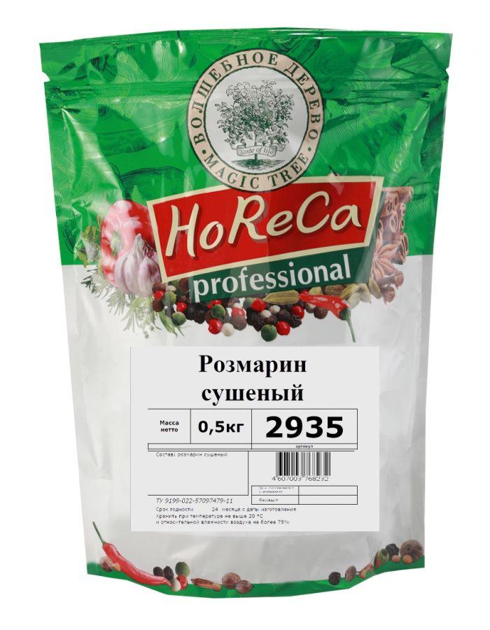 HORECA ПАКЕТ РОЗМАРИН 500 г