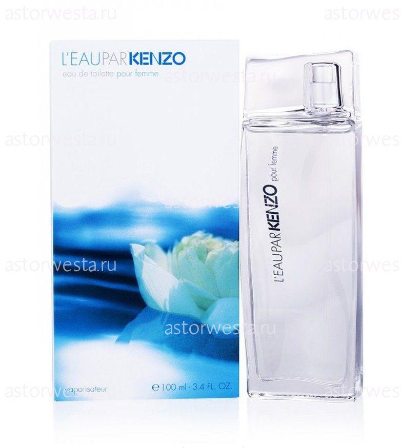 Туалетная вода Kenzo L`Eau Par Kenzo pour Femme, 100 мл (ПОД ЗАКАЗ)