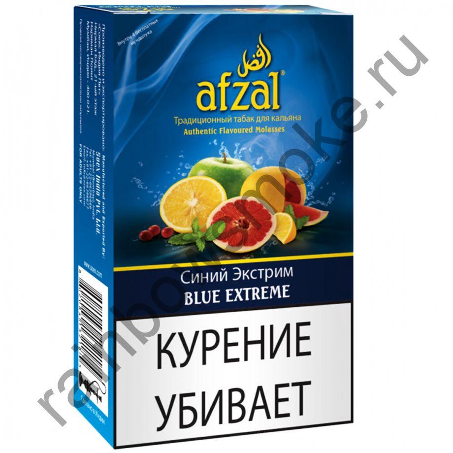 Afzal 50 гр - Blue Extreme (Синий Экстрим)