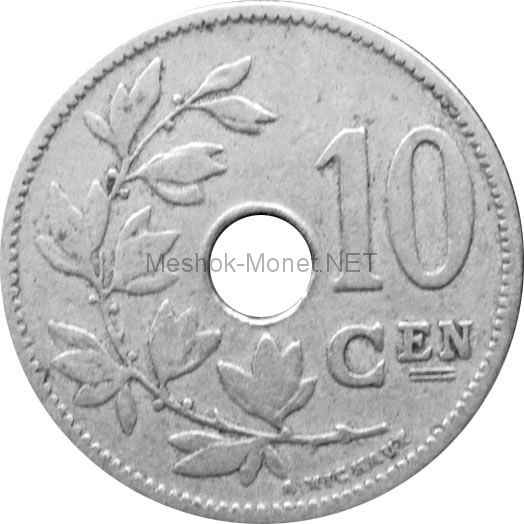 Бельгия 10 сентим 1904 г.