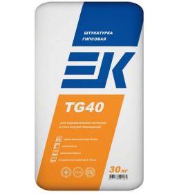 Штукатурка гипсовая ЕК ТГ-40 (ЕК TG-40) 30 кг