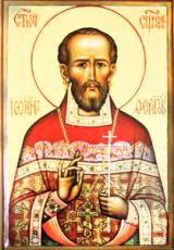Иоанн Иванов (рукописная икона)