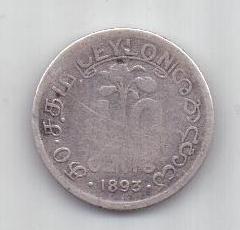 10 центов 1893 г. Цейлон . Великобритания