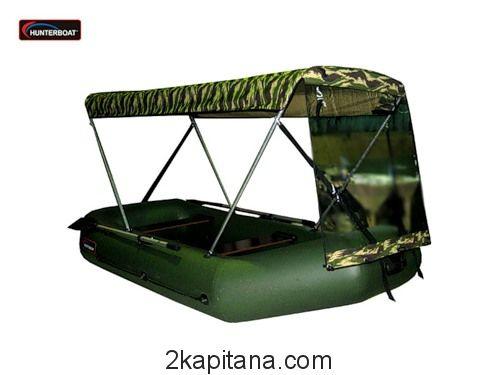 "Тенты для гребных лодок ПВХ ""Крыша"" 250-320"