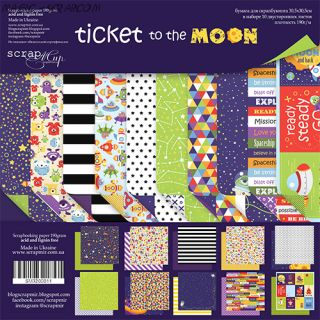"Набор двусторонней бумаги 30х30см от Scrapmir ""Ticket to the Moon"""